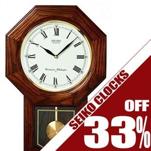 SEIKO Clock - 33% Off